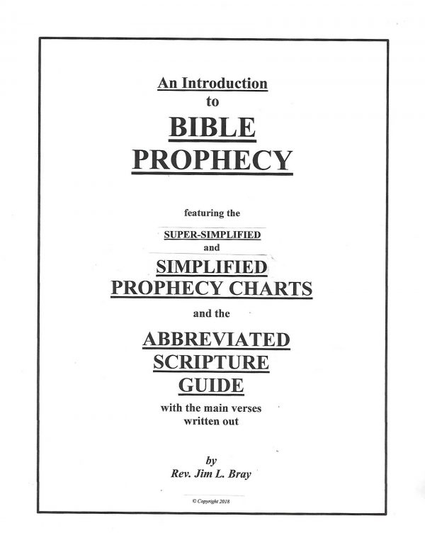 Introduction to Bible Prophecy